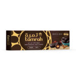 TAMRAH DATE WITH ALMOND COVERED WITH MILK CHOCOLATE BOX 40 GM(12 PCS)
