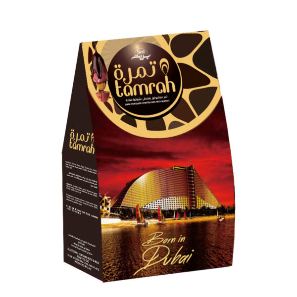 TAMRAH DATE WITH ALMOND COVERED WITH DARK CHOCOLATE BOX 250 GM